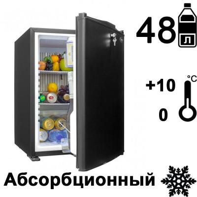 Мини-бар Cold Vine AC-60B