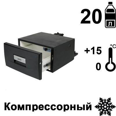 Автохолодильник WAECO CoolMatic CD 20