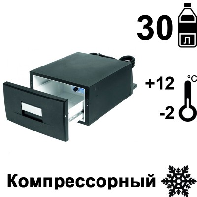 Автохолодильник  Waeco CoolMatic CD 30
