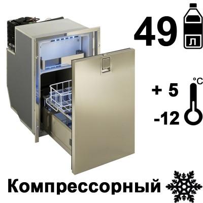 Автохолодильник встраиваемый Indel B Cruise 49 Drawer