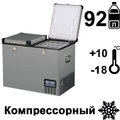 Автохолодильник компрессорный переносной Indel B TB92
