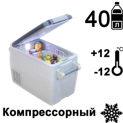 Автохолодильник переносной компрессорный Indel B TB41