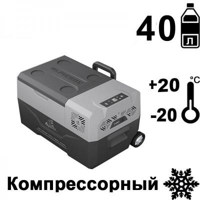 Автохолодильник Alpicool CX40-S