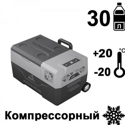 Автохолодильник Alpicool CX30-S