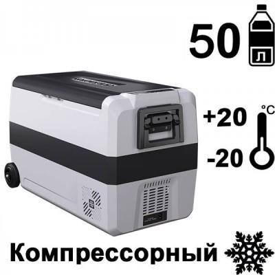Автохолодильник Alpicool T50 с внешней батареей
