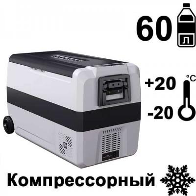 Автохолодильник Alpicool T60 базовая комплектация
