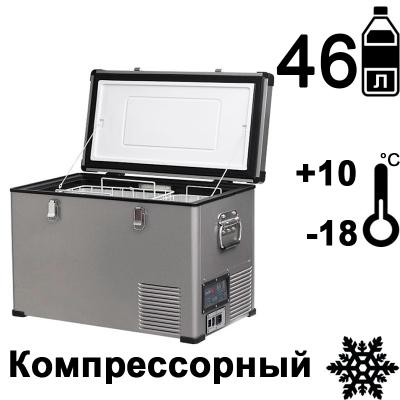 Автохолодильник компрессорный переносной Indel B TB46
